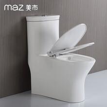美市衛浴節水防堵馬桶坐便器家用300/400/350坑距智潔釉面圖片