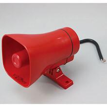 玖宝销售ARROW日本ST-25AM-ACW电子音警报器,ARROW扬声器,ARROW喇叭图片