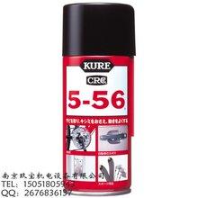 KURE#1412日本KURE吴工业润滑剂5-56优秀代理玖宝图片