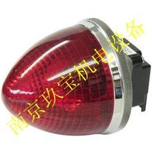 BLR-24RLHS-C日本MARUYASU指示灯BLR-30R-C玖宝销售图片