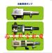 L型0-15CC日本日米润滑泵S型0-5CC原装销售