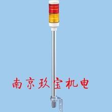 LEUT-24-3日本ARROW指示灯信号灯LOUT-24-3中国代理图片
