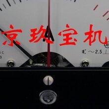 PXK-60C日本DAIICHI电流表电压表PSK-60C玖宝直销图片