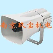 ST-25AM-ACR日本ARROW喇叭ST-25CJM-DCW玖宝热销图片