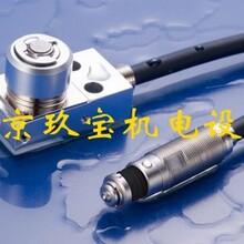 傳感器日本METROL對刀儀傳感器CSJ055A-L玖寶直銷中圖片