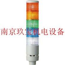 日本ARROW指示灯LEUTB-24-4,LOUT-24-3,REGB-24-3,REL-24-3图片