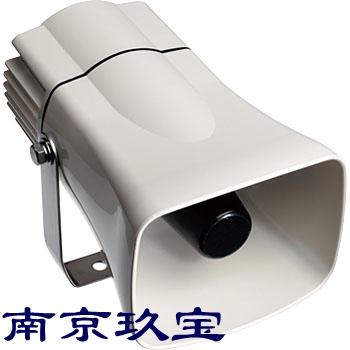 玖宝供应ST-2M-ACR日本ARROW扬声器ST-25MM-ACR