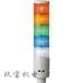 供應原裝日本ARROW信號燈ALN-200