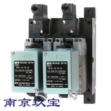 原装日本SR手动阀APCO-5-A2,APCO-5-R-A2南京玖宝售卖图片