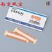 温度标签No.50日本日油技研测温贴片NICHGI测温纸