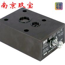 中國無錫直銷APCO-5-R-A2日本SR手動閥APCO-5R-A2換向閥圖片