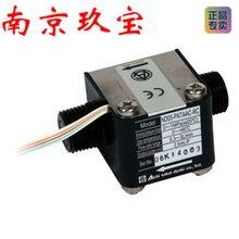 原装日本爱知时计AICHITOKEI流量ND05-NATAAC传感器图片