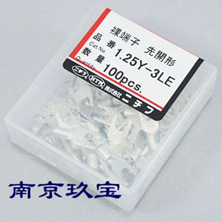 NH1日本NICHIFUO型端子PC4009-M南京直销