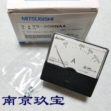 PYK-120C日本DAIICHI电压表电流表PSK-120C广东深圳直销图片