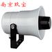 蜂鸣器日本arrow喇叭ST-25CJMST-25CJM-DCW