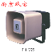AHVNB-12日本ARROW电子蜂鸣器SV-31A4PB音声合成警报器