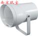 XVSA9BWN日本ARROW电子音报警器XVSA7BBP