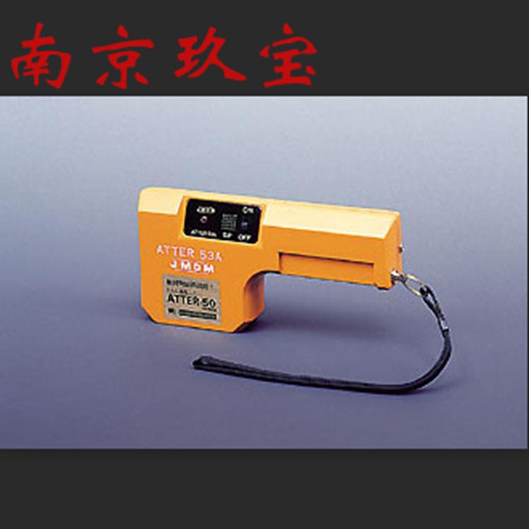 原装日本JMDMATTER-ICA金属探知异物检测仪