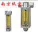 日本原裝FLOWCELLSCO-4-230L流量計江蘇供應