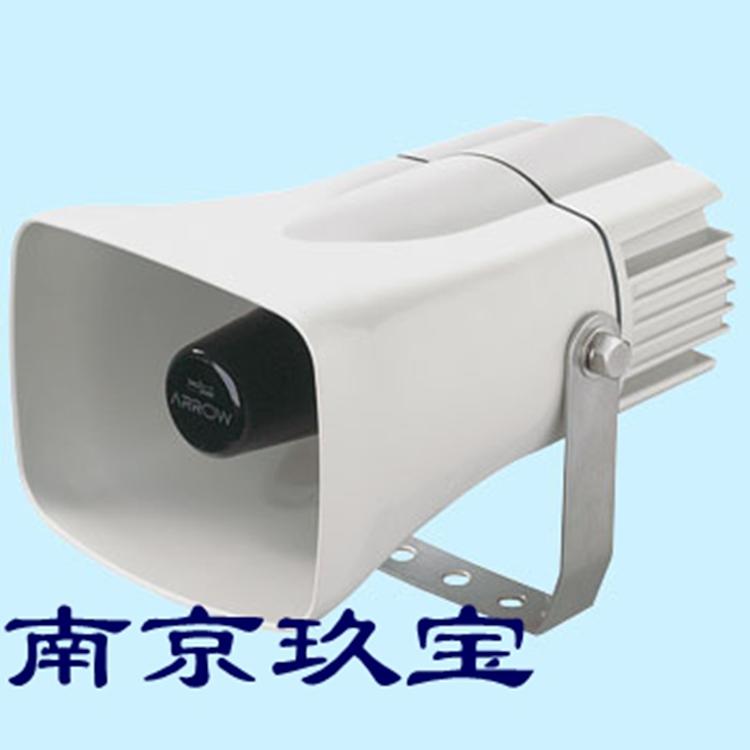 原装直销日本ARROWST-2M-DCW喇叭
