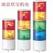 ARROW三色多層式信號燈LOUGB-24-3