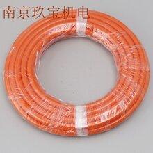 玖宝进口日本TOGAWA十川网◆纹增强软管SB-15-20图片