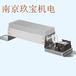 日立hitachiSRB200-2抵抗器制動日本原裝供應南京直銷