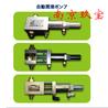 NICHIBEI日米泵S-0010-5cc日本厂家推荐玖宝