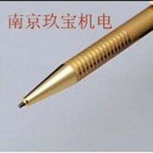 南京在售原裝日本OGURA金剛筆芯D-POINTPEN替芯圖片