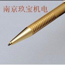 南京在售原装日本OGURA金刚?#24066;綝-POINTPEN替芯图片