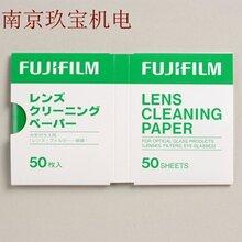 日本进口FUJIFILM富士透镜擦拭纸无尘清洁纸50枚入图片