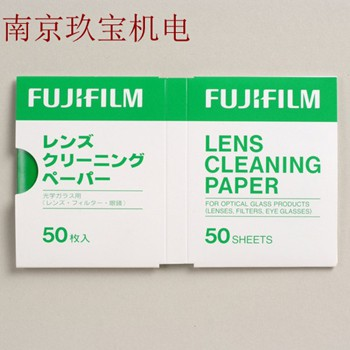 日本进口FUJIFILM富士透镜擦拭纸无尘清洁纸50枚入
