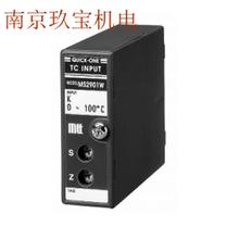 南京供應日本MS3717絕緣信號轉換器MTT直流信號隔離器MS3749-D-L25圖片