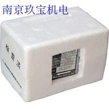 日本AICHI愛知流量計ND20-NATAAA,ND10-PATAAA供應江西圖片