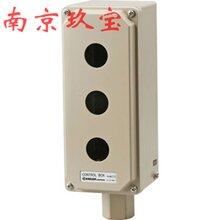 南京在售BXA301日本原装KASUGA春日电机金属制控制盒BXA224图片