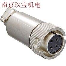 TH146S日本Panasonic?#19978;?#35745;时器TH242南京旗舰店在售?#35745;? />                 <span class=