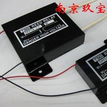DPE1A24-25日本sankyo三协低压继电器DPHE1A12北京平价供应图片
