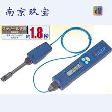 日本原装进口TASCO温度计TA410-110玖宝平价供应图片