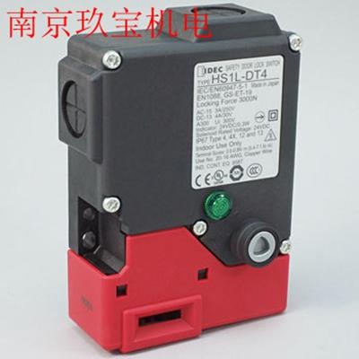 HS5E-B4403-G和泉IDEC安全门锁开关HS5D-02RN淮安热卖