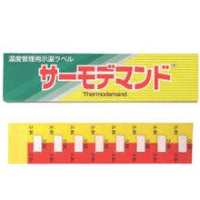 5R-50日本进口bright标识工业测温纸CR-45CR-140图片