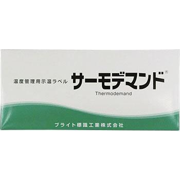 在售日本bright标识工业测温纸5R-110,5R-190,CR-120
