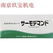 工业测温纸5R-50日本bright标识5R-1205R-180NR-6图片