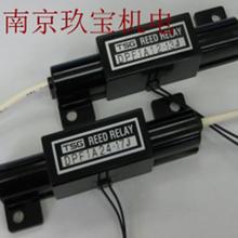 DH2A12日本SANKYO三协继电器DPE1A24-15南京玖宝直销图片