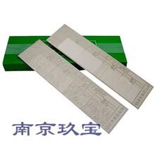 銷售日本金屬電鑄比較用標準片平面樣塊HA圖片