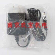 销售GP05-US0510日本JET秋月电子电源适配器GF12-US0520图片