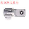 销售VC04-020KBT日本富士电机减速机VC01-010KBT,VC02-030KBT