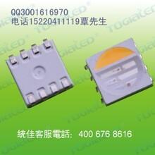 台湾统佳热销高亮5050RGBW四色贴片灯珠质量稳定可靠,分光分色,光斑均匀一致性好!