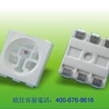 台湾统佳5050三色LED灯珠led5050RGB灯珠