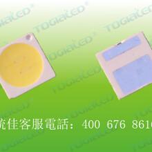 台湾统佳贴片3030LED灯珠3030白光LED3030灯珠3030彩光系列灯