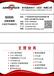 深圳哪里有做KC认证比较多的?